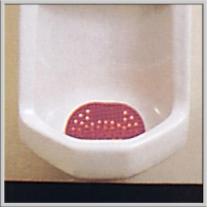 Pee Wee Urinal Screen - Click for more info